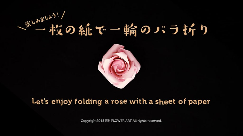"""Released on March 30th """"Online Rose Folding Video"""