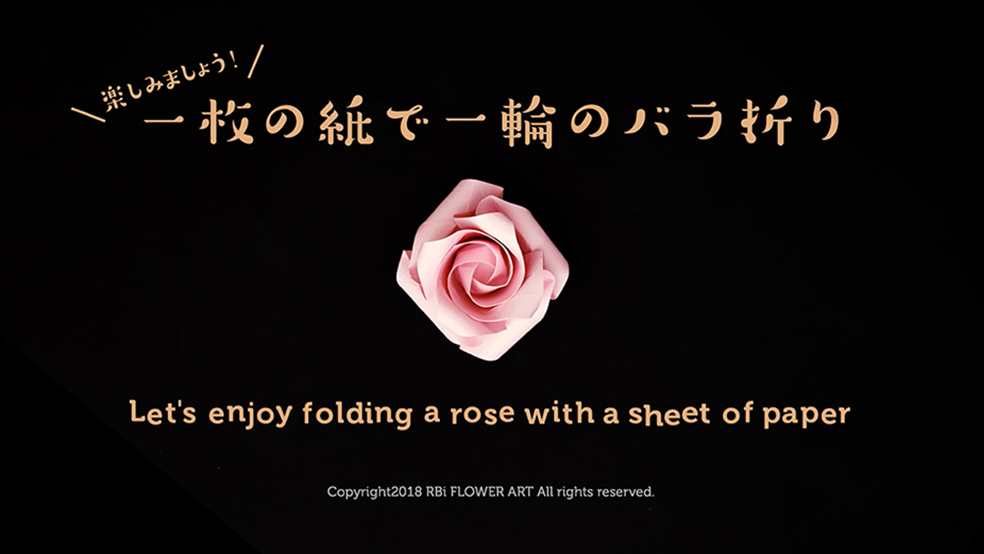 "Released on March 30th ""Online Rose Folding Video"